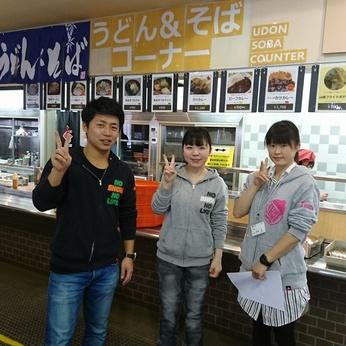 サッポロテイネスキー場【パートアルバイト】レストランホール係・調理補助係大募集